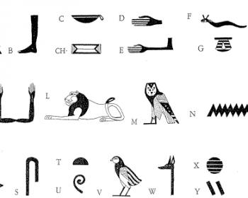 alphabet-hieroglyphe